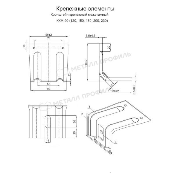 Кронштейн крепежный межэтажный ККМ-200 (ОЦ-01-БЦ-2), цена 57.30 руб.: приобрести в Братске.