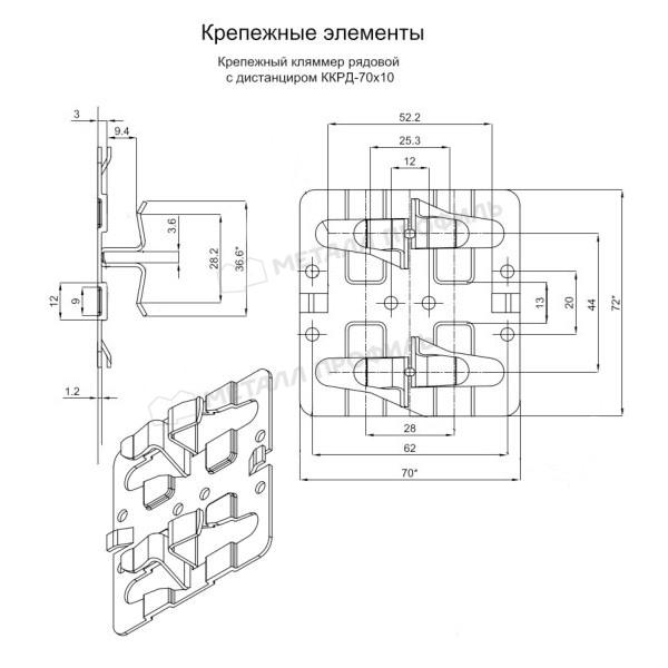 Крепежный кляммер рядовой с дистанциром 70х10 (ПО-ОЦ-01-8002-1.2), цена ― 17.50 руб.: заказать в Белоусово.