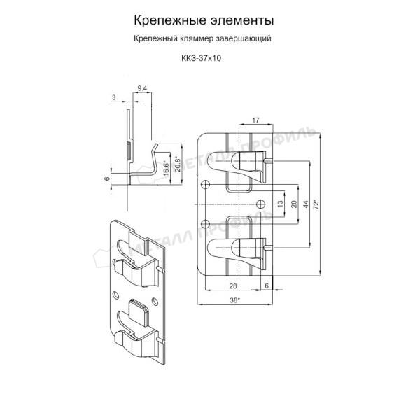 Крепежный кляммер завершающий 37х10 (ОЦ-01-БЦ-1.2), который можно приобрести за 5.50 руб..